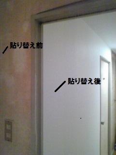 Image969.jpg