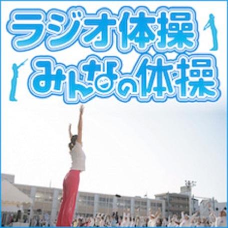 NHK%A5%E9%A5%B8%A5%AA%C2%CE%C1%E0%A3%B2.jpg