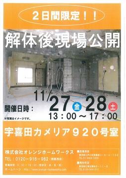 20151127200649673_0001.jpg