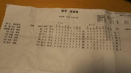 DSC_0903.JPG