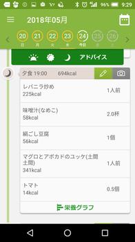 Screenshot_20180524-092959.png